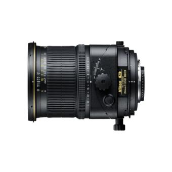 Nikon-24mm-f35D-PC-E-ED-Nikkor-2.png