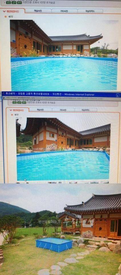 perspective-pool.jpg