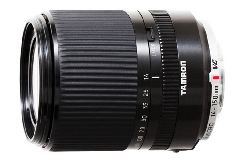 tamron-14-150mm-F3.5-5.8-Di-III-VC-zoom.png