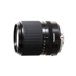 tamron-14-150mm-F3.5-5.8-Di-III-VC-zoom1.png