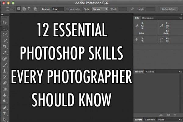 essential-photoshop-skills-diyphotography-001-600x403.jpg