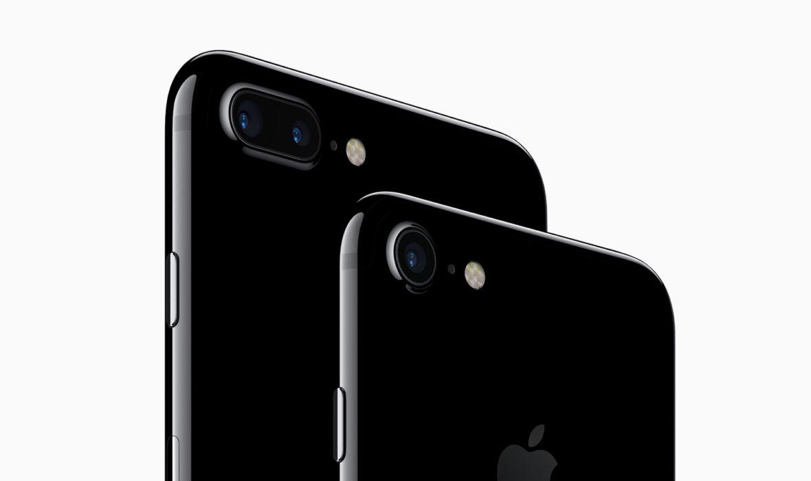 apple-iphone7-modules-photos-3.jpg
