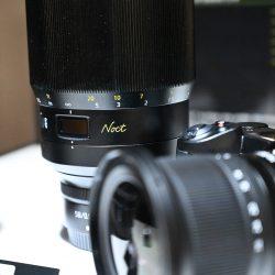 Nikon-Z-japon-3