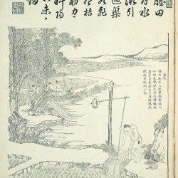 Recueil du Yuzhi gengzhitu tableau du labourage et du tissage