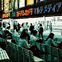 lomography-lomochrome-metropolis-daisuke-hashihara-01-1000px