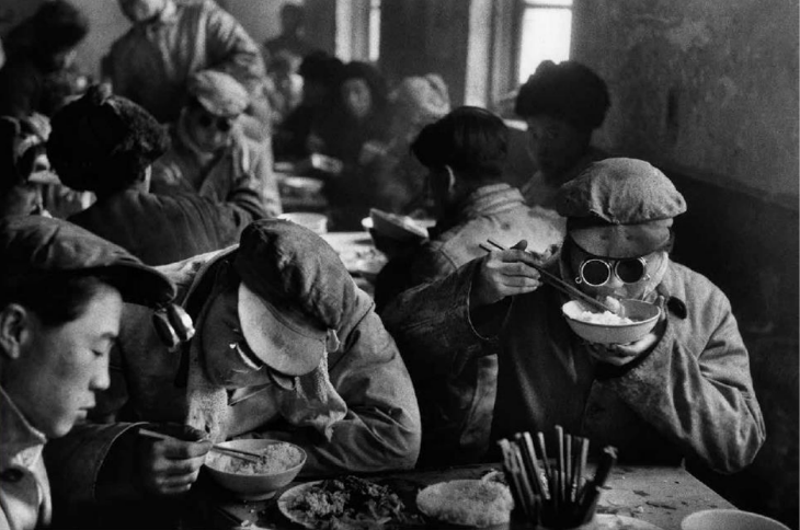 © Marc Riboud - Chines