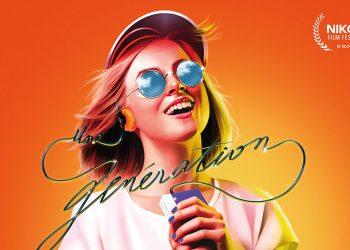 nikon-film-festival-10-eme-edition-je-suis-une-generation