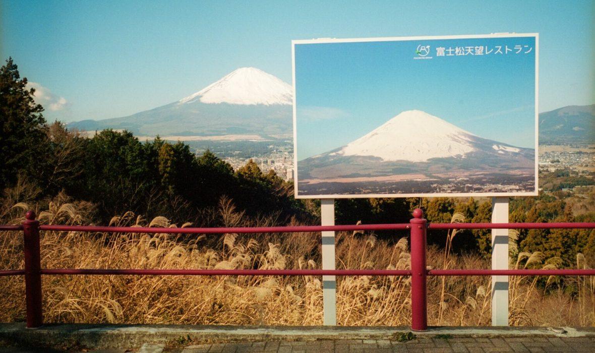 Shin_Noguchi_In_Color_In_Japan_14-768x512@2x