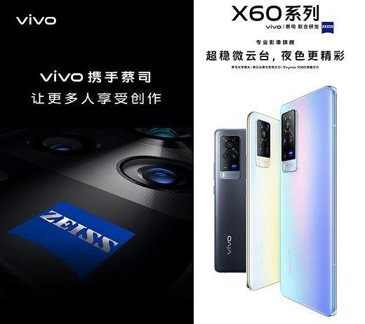 Vivo_X60