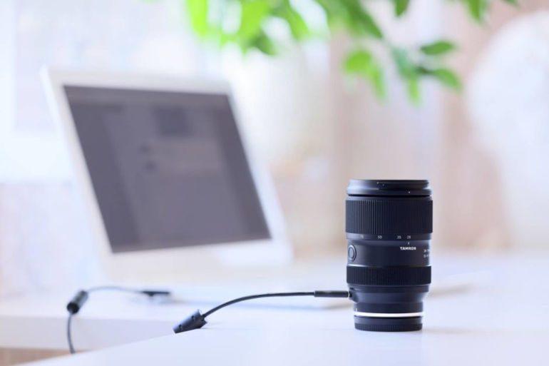 Tamron Lens Utility