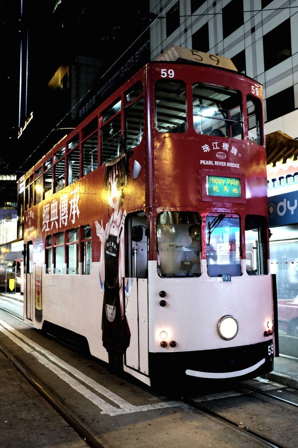 Tramway – Hong Kong