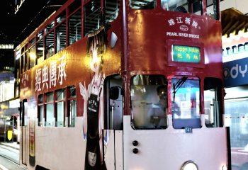 Tramway - Hong Kong