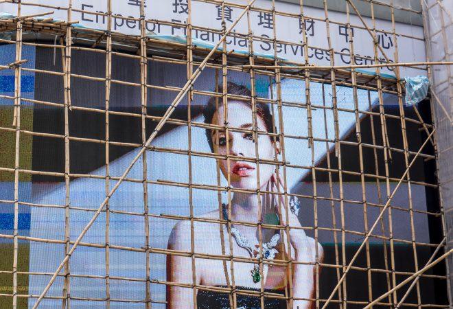 Cage dorée