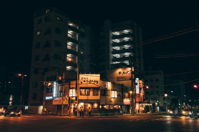 Soirée japonaise