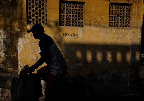 Mur de Calcutta