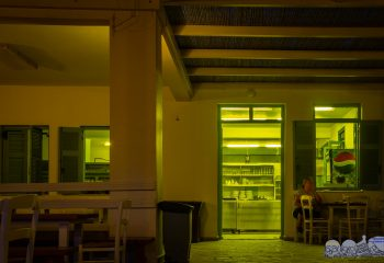Le Bar Lynch