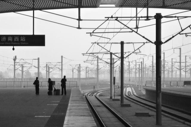 Gare de Jinan