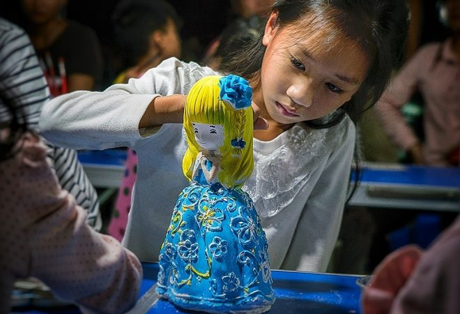 Chine féminine