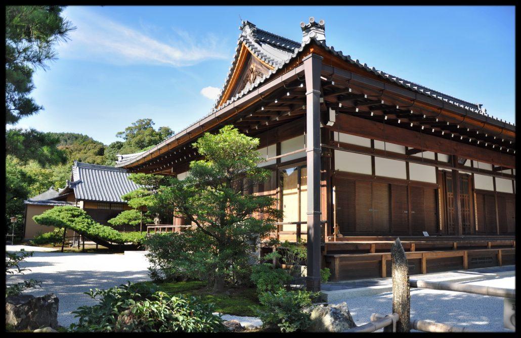 Quiétude… Kyoto Japan