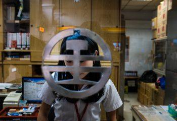 Iron mask ...!