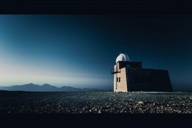 L'observatoire de Skinakas