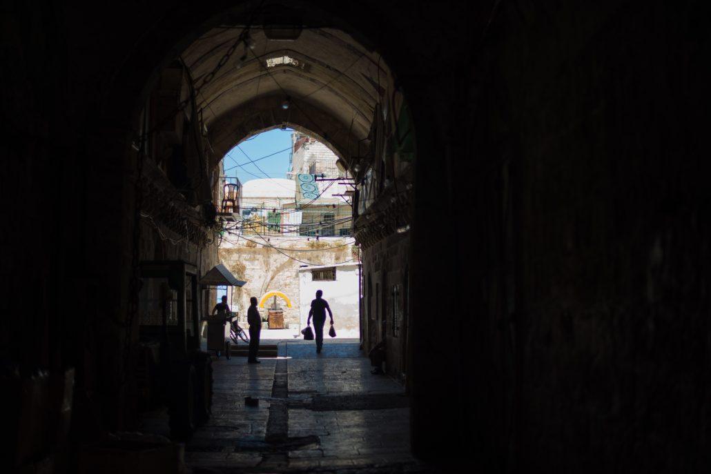 Shouk de Jérusalem