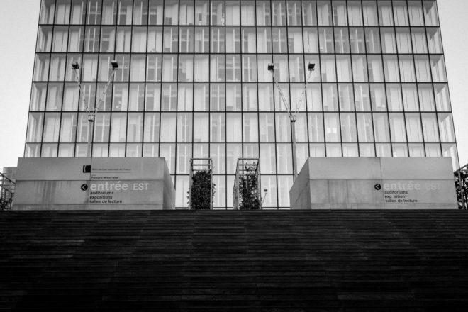 Bibliothèque multiple
