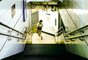 Nishi-Nippori Station Exit