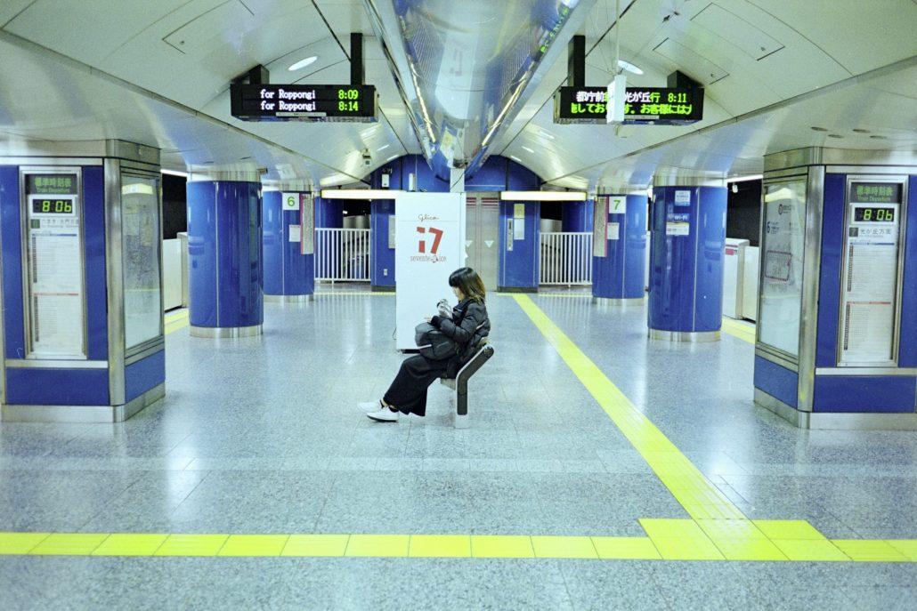 孤独な – Solitaire