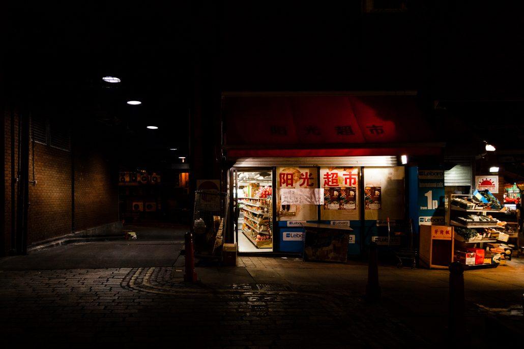 Épicerie de nuit, de nuit