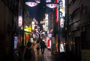 Ruelle tranquille de Tokyo