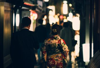 Les amants de Kyoto