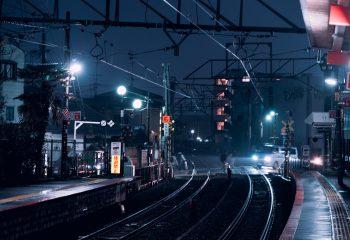 Gare d'imari